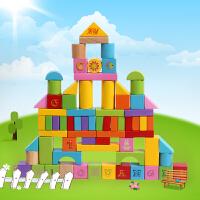 木制积木桶装男孩女孩儿童玩具3-6周岁拼装宝宝礼物