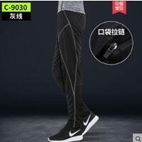 足球裤男运动长裤收小腿户外新品薄速干休闲足球训练裤跑步骑行健身服