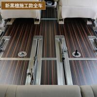 {夏季贱卖}别克GL8木地板传祺GM8专用实木地板脚垫28T25S施工款 新色施工款全车
