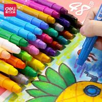 得力旋转油画棒幼儿蜡笔36色48色24色水溶性可水洗宝宝儿童幼儿园安全无毒画画笔绘画笔油画笔彩绘彩笔套装