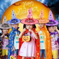 万圣节装饰用品恐怖鬼衣恶魔披风儿童服装女巫斗篷演出服男童道具