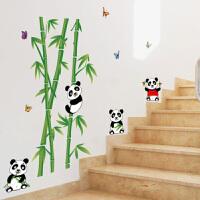 可爱熊猫竹子卡通墙贴画 卧室客厅幼儿园儿童房背景装饰动物贴纸 J8-2-9215熊猫竹子 大