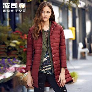 波司登(BOSIDENG)春季百搭舒适简约女士外套显瘦中长款立领羽绒服