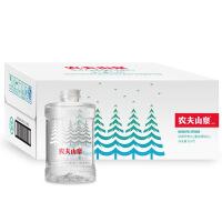 农夫山泉饮用天然水(适合婴幼儿)1L*12瓶整箱