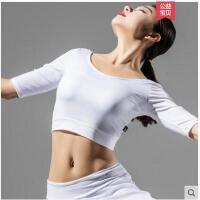 中袖短款性感纯色舞服露腰健身服单件上衣含胸垫瑜伽服女大码