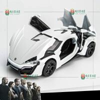 跑车合金车模型速度与激情1:32回力玩具车仿真汽车模型 莱肯白 *品 (裸车)