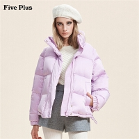 Five Plus女装立领羽绒服女宽松面包服外套潮长袖开襟纯色