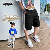 【2件2折】左西童装男童短裤夏装儿童外穿裤子中大童纯棉运动裤薄款2021新款