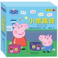 小猪佩奇动画故事书第二辑全套10册 中英文双语 粉红猪小妹 2-3-4-5-6周岁幼儿儿童睡前故事卡通动漫图画绘本书籍