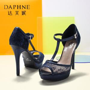 Daphne/达芙妮女鞋 夏季高跟鞋镂空鱼嘴凉鞋