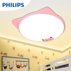 飞利浦(PHILIPS)LED吸顶灯小猪二代儿童灯具童趣卧室灯