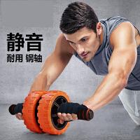 【支持�Y品卡】腹肌�健腹�男士女瘦�L��S承健身�健身器材家用���腹肌p7s