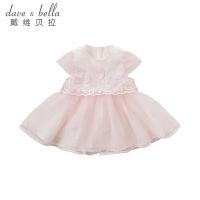 [3件3折价:78.9]戴维贝拉夏季新款女童连衣裙宝宝网纱公主裙DB10556