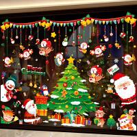 圣诞节装饰品店铺场景布置窗贴橱窗玻璃贴纸圣诞树窗户贴门贴自粘