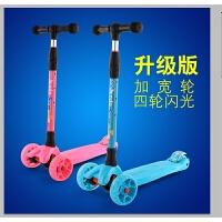 滑板车儿童滑板车三轮四轮闪光轮折叠踏板车2-3-6-12岁宝宝滑滑车
