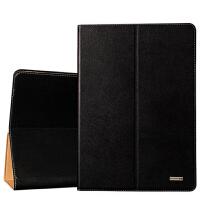 七夕礼物 新款iPad保护套适用于2018新9.7英寸苹果平板电脑Pad7真皮套壳 黑色