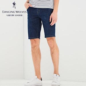与狼共舞牛仔短裤 2017夏季新款男士修身五分裤青年男薄裤子4609