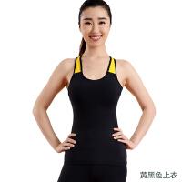茗菲瑜春夏新款瑜伽服运动上衣女带胸垫紧身显瘦愈加吊带健身背心