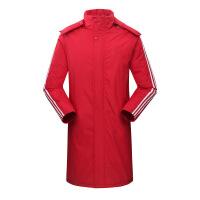 运动羽绒男女长款加厚保暖运动大衣冬装儿童中国队冬季训练服
