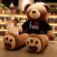 熊毛绒玩具泰迪熊熊猫公仔送女友布娃娃抱抱熊2米女生可爱1.6大号抖音