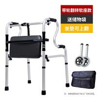 老人拐杖学步车助行器四脚偏瘫行走辅助器手推车助步器康复残疾人 翻转皮革坐垫带2轮 翻转软座+2轮