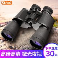 双筒望远镜高倍高清夜视非人体透视红外演唱会女人