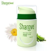 喜朗婴儿止痒膏52g清凉舒肤 新生儿多效护理霜薄荷 保湿防护