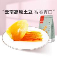 满减【良品铺子-薄切土豆片205g】香辣儿时美食麻辣零食小吃休闲食品