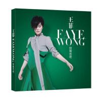 王菲cd正版新歌专辑汽车音乐车载cd光盘碟片华语流行经典歌曲CD