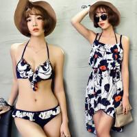 泳衣女三件套小胸聚拢性感显瘦比基尼裙式分体泳装 支持礼品卡支付