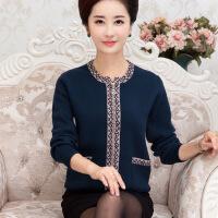 秋冬新款女装羊毛衫开衫中老年妈妈装大码针织外套时尚毛衣厚