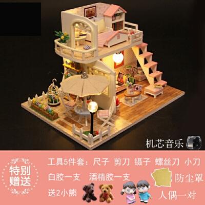 DIY小屋拼装手工制作房子玩具模型女孩公主别墅创意女男生日礼物 发货周期:一般在付款后2-90天左右发货,具体发货时间请以与客服协商的时间为准