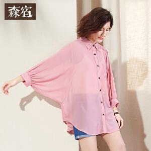 【低至1折起】森宿Z仲基说夏装女宽松薄款蝙蝠袖防晒开衫七分袖雪纺衫女中长款