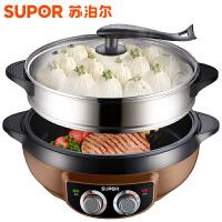 SUPOR/苏泊尔JJ34D802-180多功能电蒸锅电饼铛煎烤机多用途锅6L