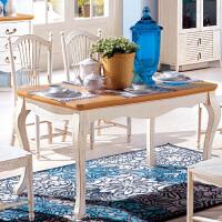 尚满 地中海系列客厅餐桌 餐厅餐桌家具 实木框架餐桌餐台(不含椅子)