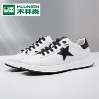 木林森男士透气板鞋韩版跑步鞋子时尚百搭学生系带运动休闲鞋