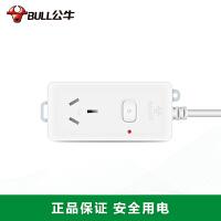 公牛 大功率 电源插座接线板 插线板 拖线板插排全长1.8米GN-104D
