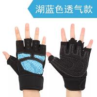 健身手套男女秋冬防滑耐磨护腕护具器械哑铃训练骑行半指运动手套