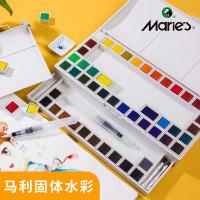 马利牌24色固体水彩颜料套装初学者手绘36色48色透明水彩画颜料分装便携水粉颜料固体画笔本套装组合
