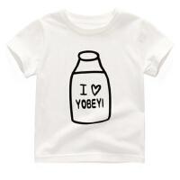 男童短袖t恤婴儿夏装女童白色上衣 宝宝夏季儿童薄款衣服