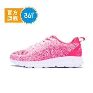 【下单立减2.5折价:74.7】361度 女童跑鞋 夏季新款N818212