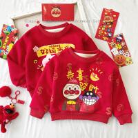 童装男童拜年服宝宝卫衣儿童打底衫女童新年装洋气拜年装