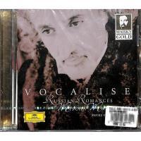 POLO CMB-10264-2练声曲-俄罗斯浪漫曲CD( 货号:200001531810523)