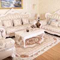 欧式沙发垫 布艺皮沙发垫坐垫客厅四季通用套冬天定做