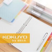 KOKUYO国誉A5/B5/A4 透明淡彩曲奇活页本记事笔记本大夹子外壳学生