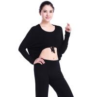 秋冬新款 女宽松瑜伽服套装 瑜伽健身服居家 三件套J2331AJ2332AJ133