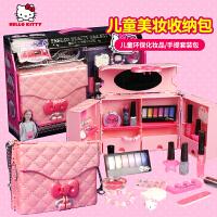安全女孩玩具 化妆盒儿童化妆品公主彩妆盒套装