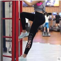 简约休闲高弹力瑜伽裤跑步裤压缩九分裤女健身裤紧身运动烫金字母速干长裤