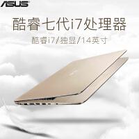 华硕(ASUS)A456UR7200 顽石畅玩版14英寸商务办公笔记本电脑 I7-7500 4GB内存 500GB 9