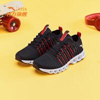 安踏(ANTA)官方旗舰店 儿童男女童中大童鞋透气能量环跑步鞋运动鞋6岁以上A915501 /
